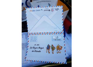 Carta a los Reyes Magos, de la Asociación de Comerciantes del Casco Viejo de Santander.