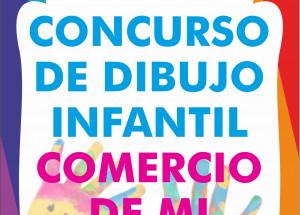 CONCURSO DE DIBUJO INFANTIL 2019
